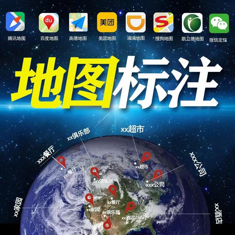 地图标准.jpg