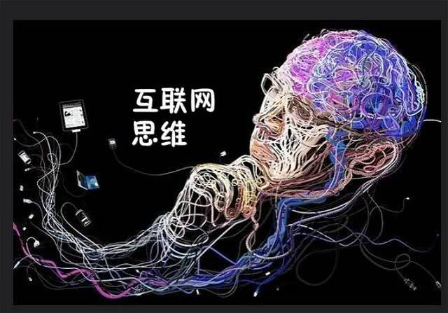 互联网创业思维.jpg